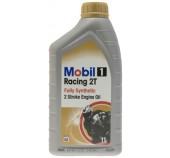 Mobil 2 Stroke Oil